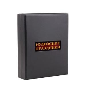 Коробка шкатулка с бархатным ложементом
