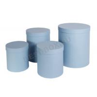 Подарочный набор тубусов (голубая)